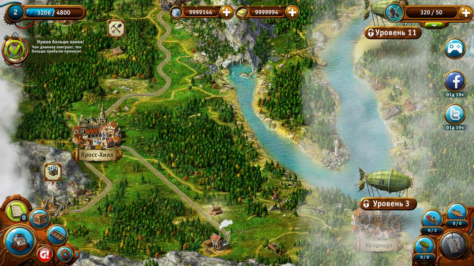 Игры онлайн транспортная империя